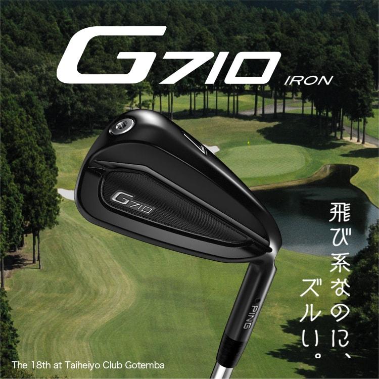 Club Ping ピンゴルフ オフィシャルサイト