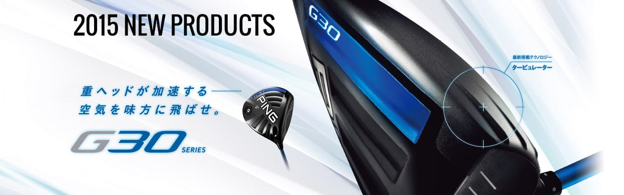 2015 NEWPRODUCT G30
